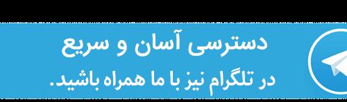 telegrambnr