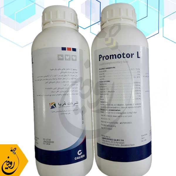 داروی پروموتور ال شرکت کرپا