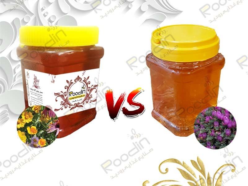 عسل گون بهتره یا چهل گیاه