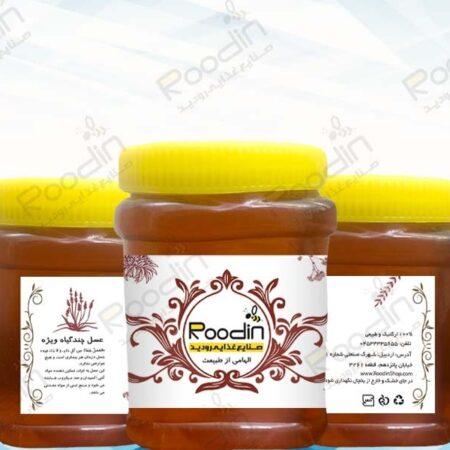 فروش عسل چند گیاه ویژه