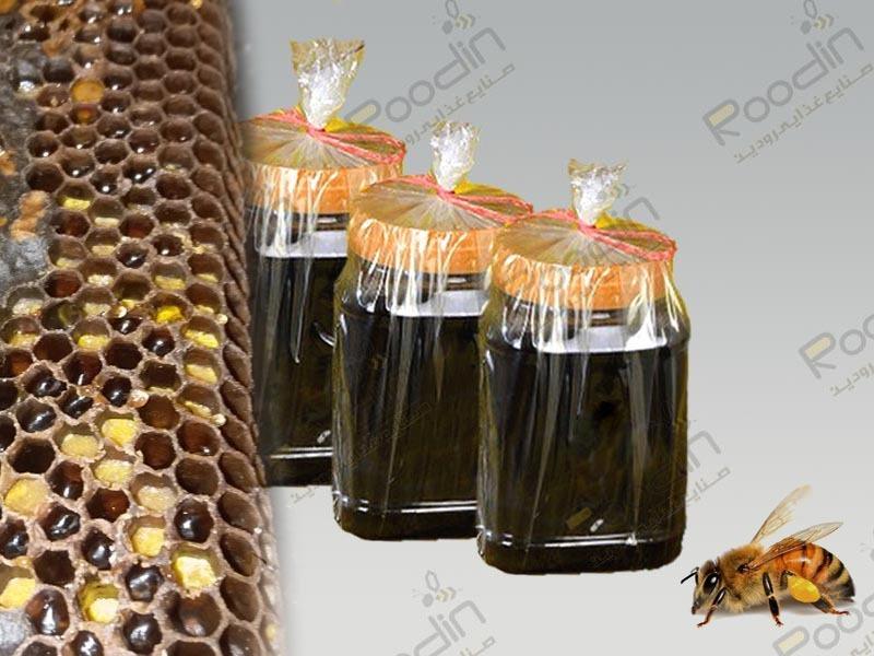 عسل دارای گرده