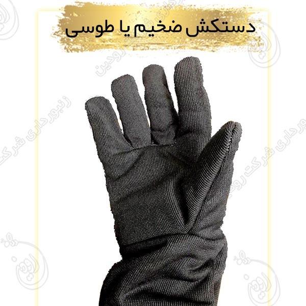 دستکش زنبورداری ضخیم