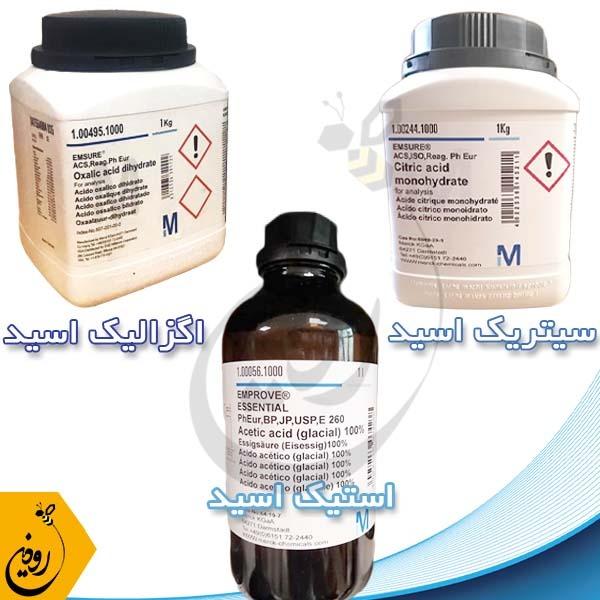 انواع اسید در زنبورداری