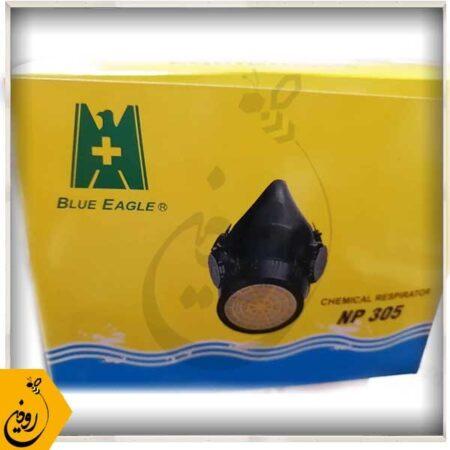 ماسک تنفسی ضد اسید خارجی